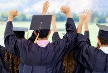 המכללה לגמלאים