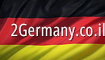 גרמניה מדריך למטייל