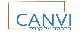 קאנבי - הדפסה על קנבס