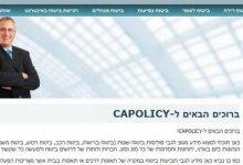 ביטוחים – Ca-Policy