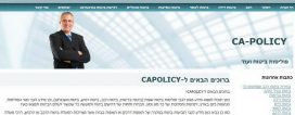 ביטוחים - Ca-Policy