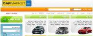 פרסום חינם מודעות רכב – קאר מרקט