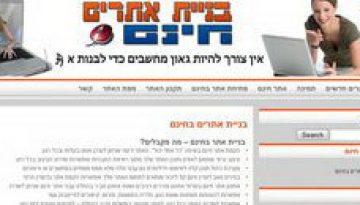 daf-bait.info