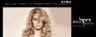 דקל בן ציון – עיצוב שיער