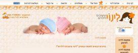 מתנות לידה - לינוי עיצובים