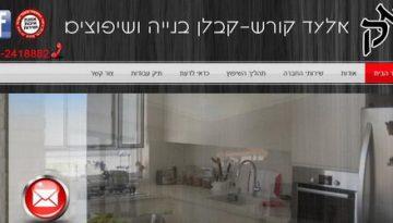 eladkoresh.com