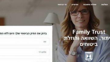 השוואה ביטוחים - Family Trust