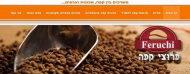 מכונת קפה למשרד – פרוצ'י קפה