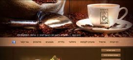 kisscaffe.co.il