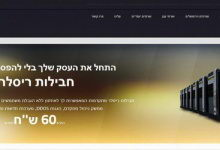 אל.דא.פיקס פתרונות אינטרנט