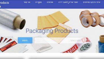 פקאגינג פרודקטס מוצרי אריזה