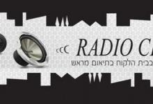 רדיו סיטי – התקנת אביזרי רכב באתר הלקוח