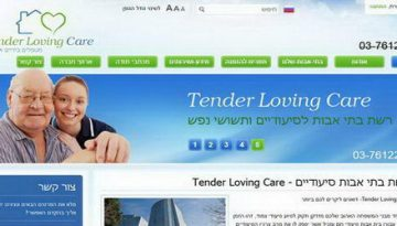 רשת בית אבות Tender Loving Care