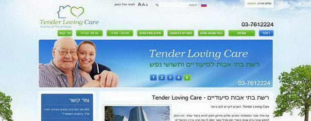רשת בית אבות Tender Loving Care