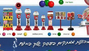 אולה גולה - מכונות ממתקים אוטומטיות